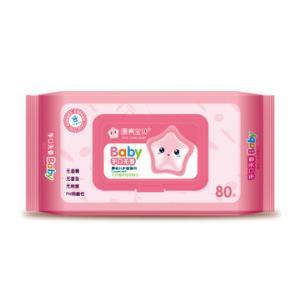 漂亮宝贝婴儿手口湿巾纸新生儿宝宝婴儿湿巾湿纸巾带盖80抽5包*3件 39.81元(合13.27元/件)