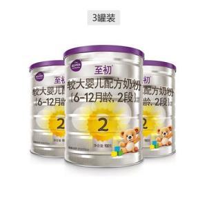 a2白金升级版?较大婴儿配方奶粉2段6~12个月900克*3罐(新西兰原装) 1016.64元