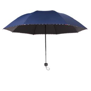 十骨加固加大雨伞超大号折叠雨伞 券后29.9元