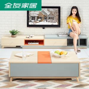 全友家私茶几电视柜现代简约创意储物茶几客厅家具123217712元
