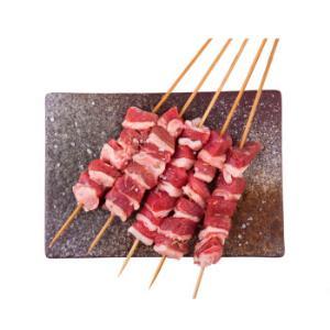 首食惠新西兰精品羔羊排肉串200g/袋(10串)BBQ烧烤食材鲜冻羊肉串 29.9元