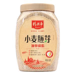 精力沛 早餐谷物 小麦胚芽加卵磷脂 胚芽片营养冲饮即食968g *3件 99.4元(合33.13元/件)