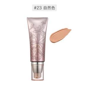 MISSHA 谜尚魅力花BB霜 SPF25 PA   45克66.24元
