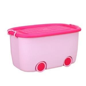 儿童玩具收纳箱收纳盒整理箱塑料储物箱衣物杂物储物盒蓝色47*31.5*25cm*2件 66.3元(合33.15元/件)
