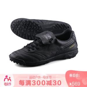 Mizuno/美津浓Morelia II AS/TF 碎钉人造草足球鞋P1GD181400 黑色P1GD181400 529元(需用券)