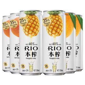 锐澳(RIO)洋酒预调鸡尾酒果酒本榨系列330ml*6罐(3种口味)*2件 83.2元(合41.6元/件)