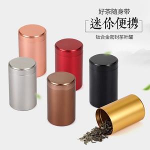 品亨 不锈钢茶叶罐 60ml 2.01元(需用券)