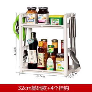 创健 厨房调味用品 双层置物架 9.8元包邮