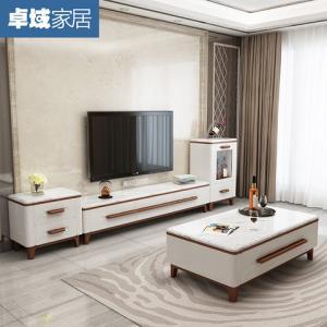 大理石茶几整装天然大小户型客厅简约现代北欧实木电视柜组合套装1250元