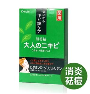 Kracie肌美精绿茶祛痘面膜5片装*3件 88.5元(合29.5元/件)