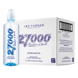 新西兰进口 27000天然弱碱性母婴儿水饮用水500ml*12瓶整箱瓶装水非蒸馏水苏打水纯净水矿泉水64.9元