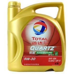 Total道达尔快驰5000全新合成技术机油5W30SN/GF-5级4L*2件 230元(合115元/件)