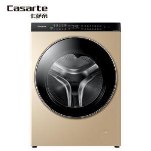 Casarte卡萨帝纤见系列C6HD10G6XU110公斤洗烘一体机 29999元