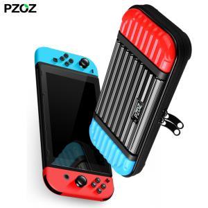 pzoz 派兹 Switch游戏机收纳包   券后37元