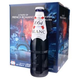 kronenbourg1664克伦堡凯旋1664白啤酒330ml9瓶礼盒装 94元