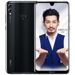 Honor 荣耀 8X Max 智能手机 骁龙660版 6GB+64GB1599元包邮