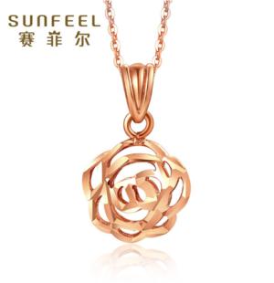 SUNFEEL 赛菲尔 玫瑰花吊坠 219元