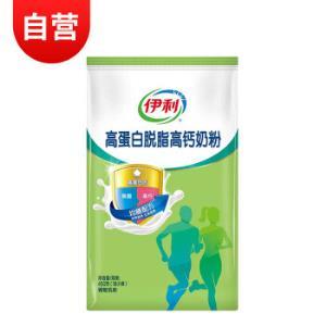 伊利 高蛋白脱脂高钙奶粉 成人女士老年学生青少年牛奶粉 450g/袋 *2件45.56元(合22.78元/件)