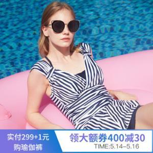 洲克(ZOKE) 新品女式连体裙式泳衣 遮肚显瘦时尚保守条纹沙滩度假温泉泳衣 兰白条纹花 M298元(需用券)