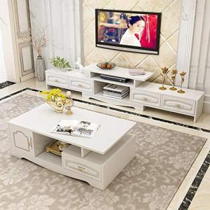 DC Life欧式轻奢浮雕可伸缩四抽地柜电视柜 茶几 两件套579元