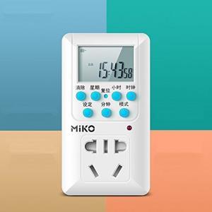 机械式24小时定时器插座10A电动车充电保护器便携插座 (MK-S12(20组定时/2200W/10A))39.8元