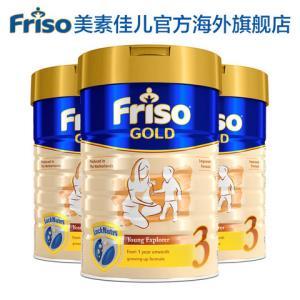 25日0点、前200件:Friso美素佳儿新加坡版成长配方奶粉3段900g*3罐(1-3岁) 470元