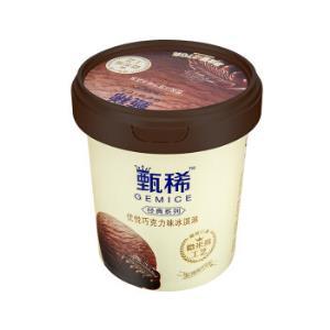 伊利 甄稀优悦巧克力口味雪糕冰淇淋 270g*1杯 *10件128元(合12.8元/件)