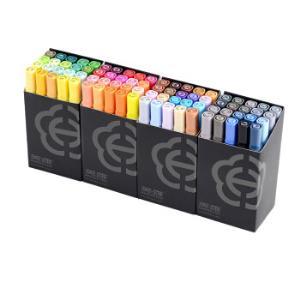 英雄(HERO)彩色酒精油性马克笔套装学生文具手绘设计绘画笔8027-80199元