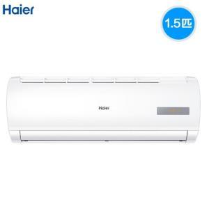 Haier 海尔 KFR-35GW/03MEA81A 壁挂式空调 1.5匹 2999元包邮