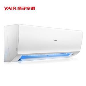 YAIR 扬子 KFRd-35GW/080-E3 1.5匹 定速冷暖 壁挂式空调