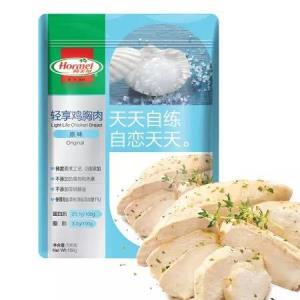 荷美尔(Hormel)轻享鸡胸肉(原味)106g/袋 冷冻鸡胸 微波即食 健身食材 低脂代餐 色拉 海盐调味8.95元