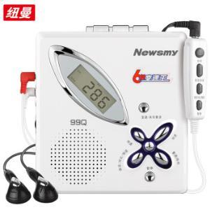 纽曼复读机99Q加强版 中小学生步步高升学习机 英语教学用磁带机 带线控耳机随身听录音机经典卡带播放机器99元