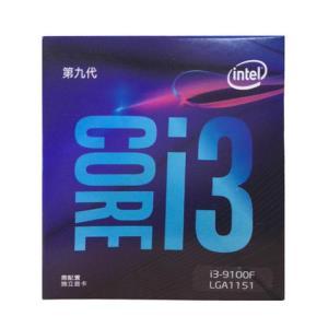 intel 英特尔 Core i3-9100F 盒装处理器 789元