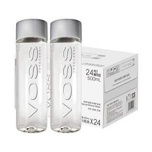 芙丝VOSS矿泉水 天然矿泉水饮用水 500ml/瓶*24瓶138元
