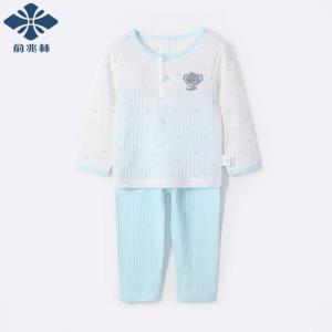俞兆林(YUZHAOLIN)童装儿童家居服 *2件41.9元(需用券,合20.95元/件)