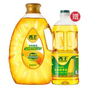 XIWANG 西王 鲜胚玉米油5L 赠玉米油1L 119.8元