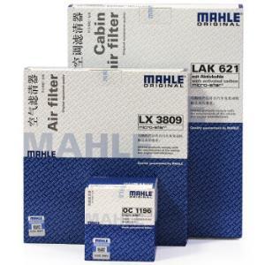 马勒(MAHLE)滤清器套装空气滤+空调滤+机油滤(全新速腾1.6L(15款后))*3件262.5元(合87.5元/件)