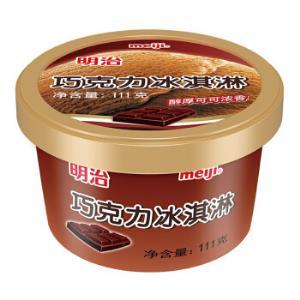 meiji明治巧克力冰淇淋111g*15件 117元(合7.8元/件)