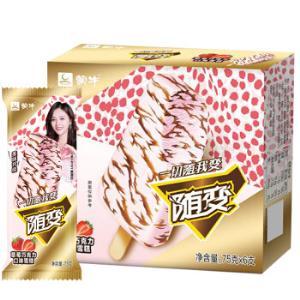 蒙牛随变草莓巧克力口味雪糕75g*6支(家庭装)(雪糕冰淇淋系列)*11件    96.8元(合8.8元/件)