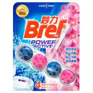 Bref妙力悬挂式洁厕清洁球*8件 101.4元(合12.68元/件)