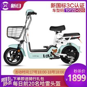 新日(SUNRA)电动车成人新国标电动自行车情侣亲子款电瓶车双人时尚迷你代步车48V 1899元