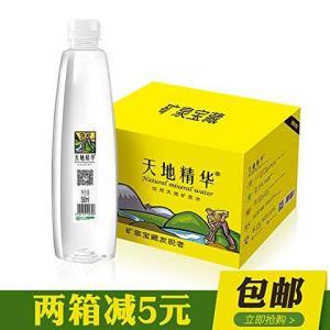天地精华 天然弱碱性饮用矿泉水 550ml瓶装 整箱装规格可选 (20瓶*1箱)29.9元