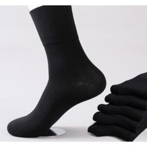 YUZHAOLIN 俞兆林 男士中筒袜 5双装9.9元