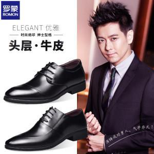 CCTV品牌上榜 罗蒙 男士商务皮鞋 头层牛皮  平常258元128元包邮