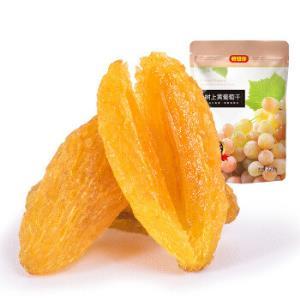 好想你休闲零食新疆特产蜜饯果干树上黄葡萄干228g/袋*24件 202.4元(合8.43元/件)