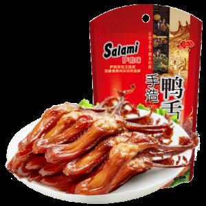 优惠券码:京东 新零食品专营店 休闲零食满300减220