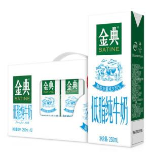 限地区:伊利 金典纯牛奶 低脂250ml*12盒/礼盒装 *3件116.72元(合38.91元/件)