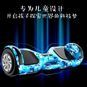 信腾智能电动车双轮儿童小孩代步车成年两轮成人学生8-12自平衡车   券后379元
