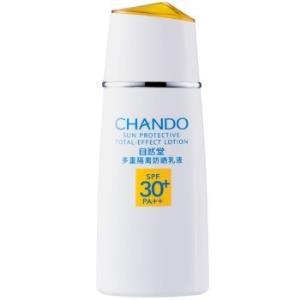 CHANDO自然堂多重隔离防晒乳液SPF30/PA60ml*2件 87元(合43.5元/件)