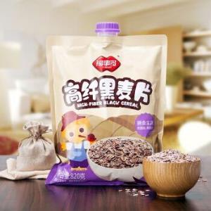 福事多 高纤黑麦片即食燕麦 820g *6件 110元(合18.33元/件)